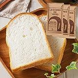 【3袋】 3類の北海道小麦ブレンド 食パンミックス 1斤 ×3 食パンミックス粉 ホームベーカリー
