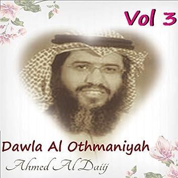 Dawla Al Othmaniyah Vol. 3 (Quran)