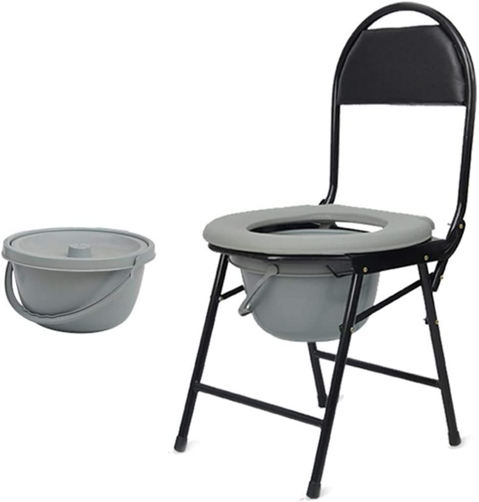 Max 79% OFF LJZLYB-ZBP Commode Chair Fixed price for sale Bedside Multi-Function Foldabl Toilet