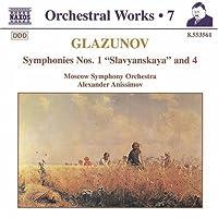 Glazunov: Symphonies Nos. 1 & 4 (1998-05-26)