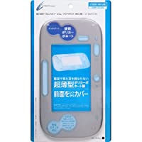 CYBER ・ フロントカバー スリム (Wii U用) クリアブラック