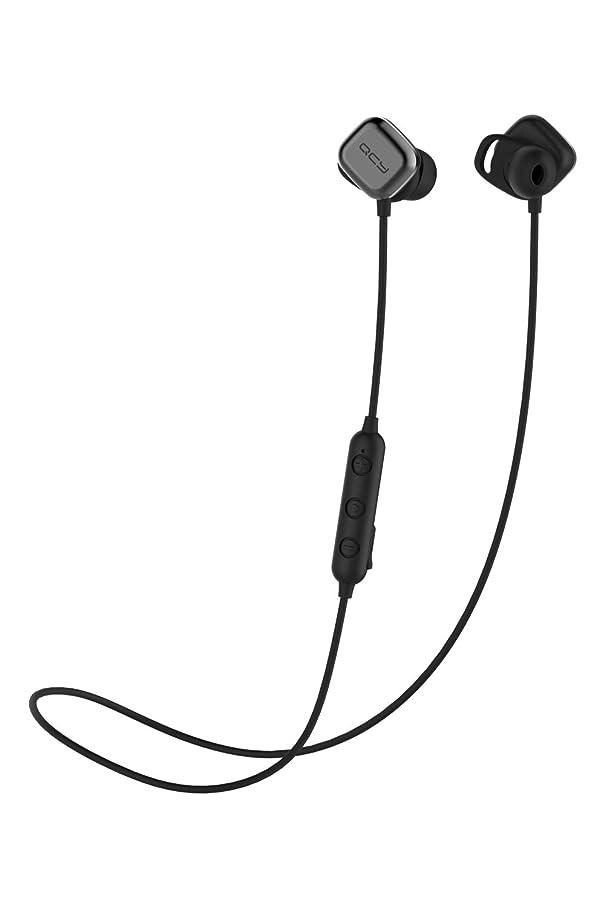 着陸繊毛シーサイドQCY M1Pro ワイヤレスイヤホン Bluetooth対応 マグネットスイッチ 自動ペアリング 自動ON/OFF カナル型 左右一体型 ブルートゥース イヤホン APT-X対応 重低音 CVC6.0 ノイズキャンセリング 両耳 8時間連続再生 防水 軽量 小型 リモコン マイク付き Siri対応 iPhone Android 対応 ハンズフリー 通話 ブラック QCY-M1ProBK