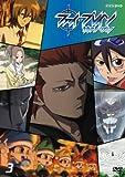 ファイ・ブレイン~神のパズル Vol.3[DVD]