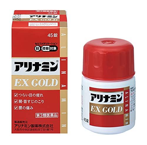 【第3類医薬品】アリナミンEXゴールド 45錠 ※セルフメディケーション税制対象商品