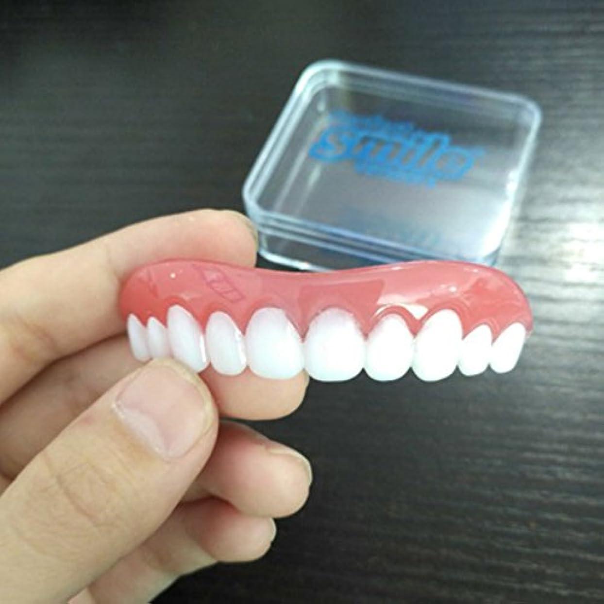 観客単独で親愛なMsmask 歯パーフェクトインスタントスマイルベニアセキュアコンフォートフィットトップFalseの歯科