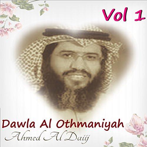 Ahmed Al Daiij