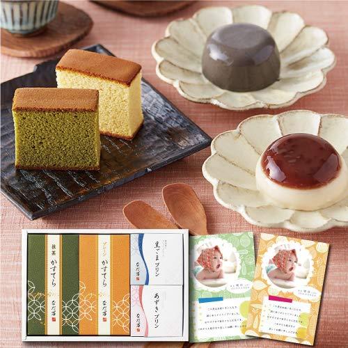 出産 結婚の内祝い(お祝い返し) に人気のお菓子ギフト なだ万 抹茶カステラと小豆・黒ごまプリンのセット 洋菓子詰め合わせ B 写真入り・名入れメッセージカード (AD)軽