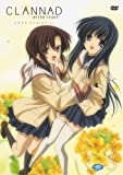 CLANNAD AFTER STORY (5)(通常版)[DVD]