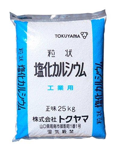 トクヤマ 塩化カルシウム《粒状》(25kg)