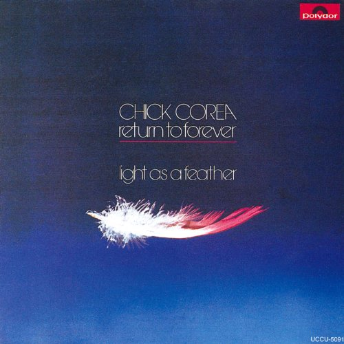 スペイン~ライト・アズ・ア・フェザー(限定盤)(UHQ-CD/MQA)