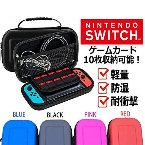 1stモール Nintendo Switch 収納バッグ 保護 任天堂スイッチ ケース 収納保護 ニンテンドースイッチ カバー ブルー ST-11SWITCH-BL