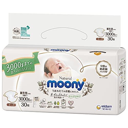Pañales naturales japoneses Moony Natural NB (0-2,5 kg)
