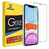 【0.1mm極薄型】iPhone 11 / iPhone XR ガラスフィルム 「 高感度タッチ」 iPhone11 液晶保護フィルム「9H硬度 /防指紋/飛散防止/さらさら」アイフォン 11 / XR 用(非全面)