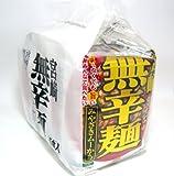 宮崎無辛麺 5個パック 465g