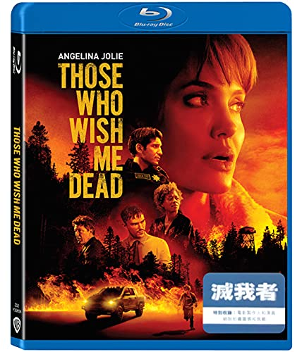 Those Who Wish Me Dead (Region Free Blu-ray) (Hong Kong version / Chinese subtitled) 滅我者