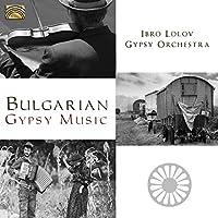 ブルガリアン・ジプシー・ミュージック BULGARIAN GYPSY MUSIC [輸入盤]