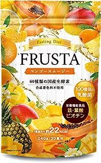 FRUSTA 置き換え ダイエット スムージー 酵素 30食分 (マンゴースムージー)