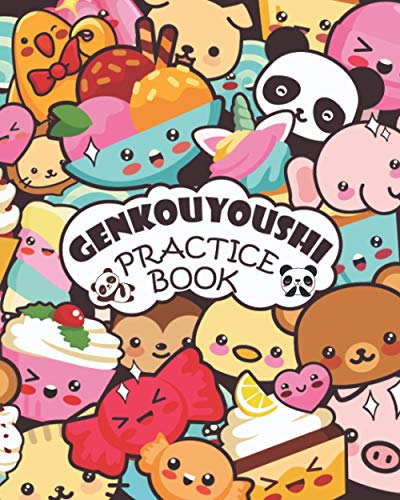 Kawaii Genkouyoushi Practice Book With Cornel Notes: Large Japanese Writing Practice Notebook : Genkouyoushi Paper Notebook to Practise Writing Kanji ... with Cornell ruled lines for your notes.