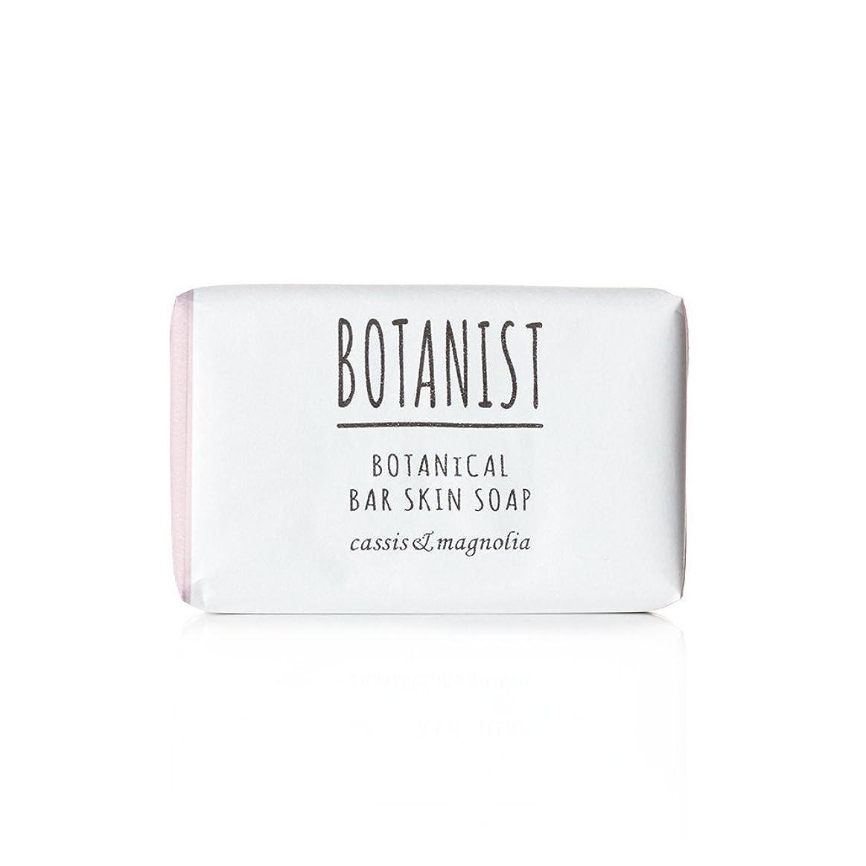 取り替える遊具指紋BOTANIST ボタニスト ボタニカル バースキンソープ 100g カシス&マグノリア