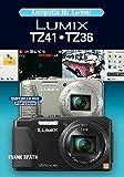 Lumix TZ 41/TZ36: Kompakte für Kenner