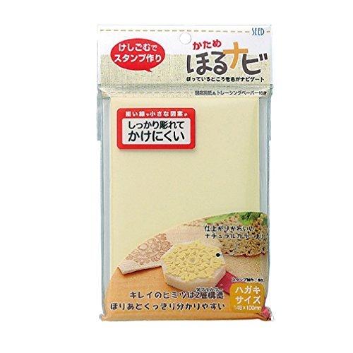 シード ほるナビNK KH-HN12 00254988【まとめ買い5個セット】