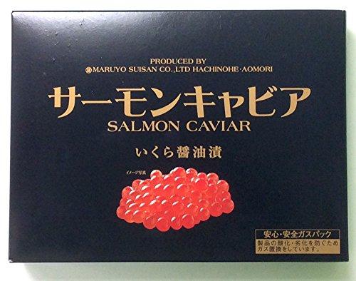 サーモンキャビア(いくらのしょうゆ漬け) 500G