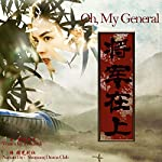 将军在上 - 將軍在上 [Oh, My General] (Audio Drama) cover art