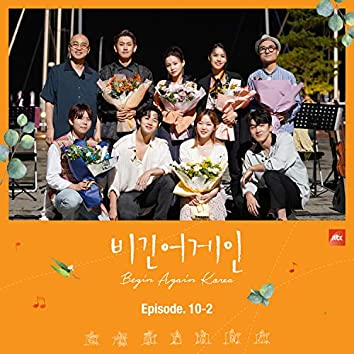 "If I Ain't Got You (From The Original TV Show ""Begin Again Korea"") Ep.10-2 (Live)"