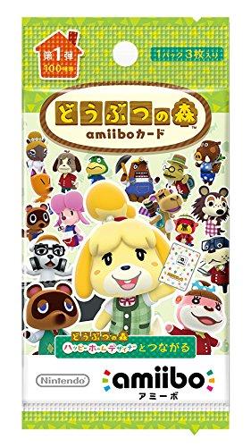 どうぶつの森amiiboカード 第1弾 (5パックセット)