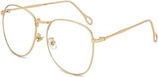 Aiweijia Fashion Unisex Vintage Big Round Metal Full Frame Optical Glasses