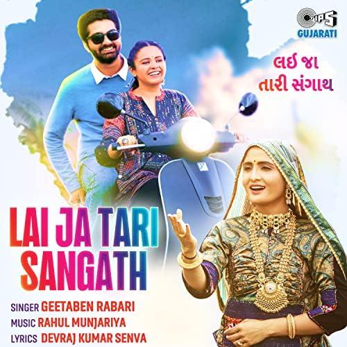Lai Ja Tari Sangath