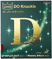 ニッタク(Nittaku) 卓球 ラバー スーパードナックル 表ソフト 変化系 NR-8573 レッド 極薄