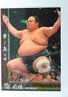 BBM2016大相撲カード■レギュラーカード■No.16豊ノ島 大樹/前頭