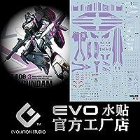 MG Zガンダム3号機用 デカール【ライトブルー】 EVO