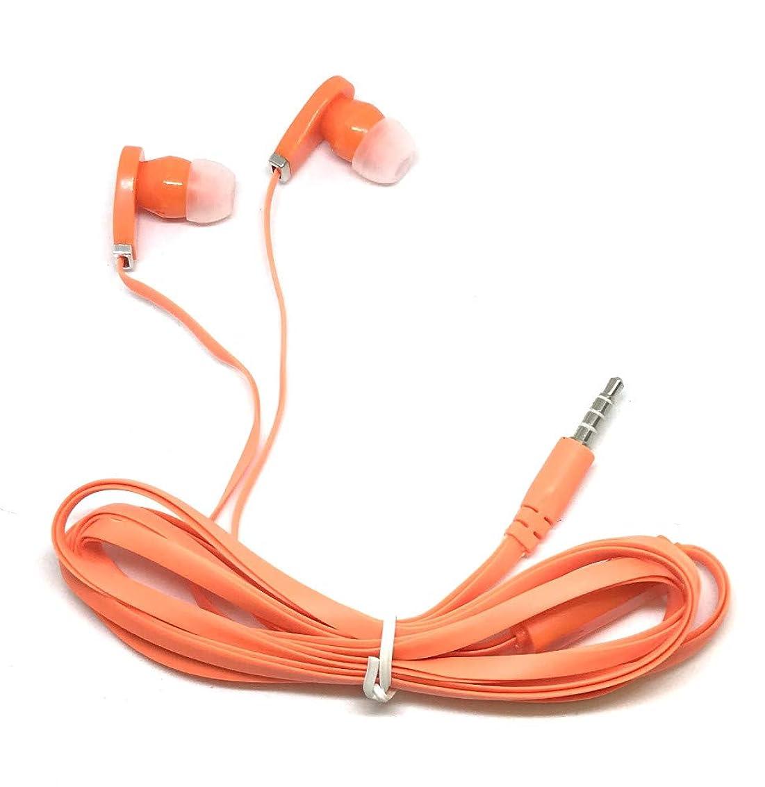 議論する小数サイトTFD Supplies 卸売 マイク付きイヤホン 50個パック iPhone、Android、MP3プレーヤー用 オレンジ