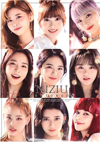 NiziU ニジュー グッズ【 写真集 Premium Photo Book 大型写真集 】