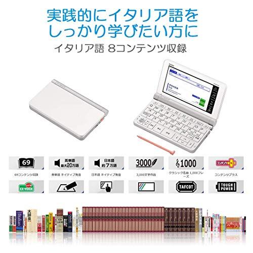 CASIO(カシオ)『EX-word(エクスワード)XD-SR7400』
