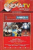 Cinema Tv Directory-Karnataka