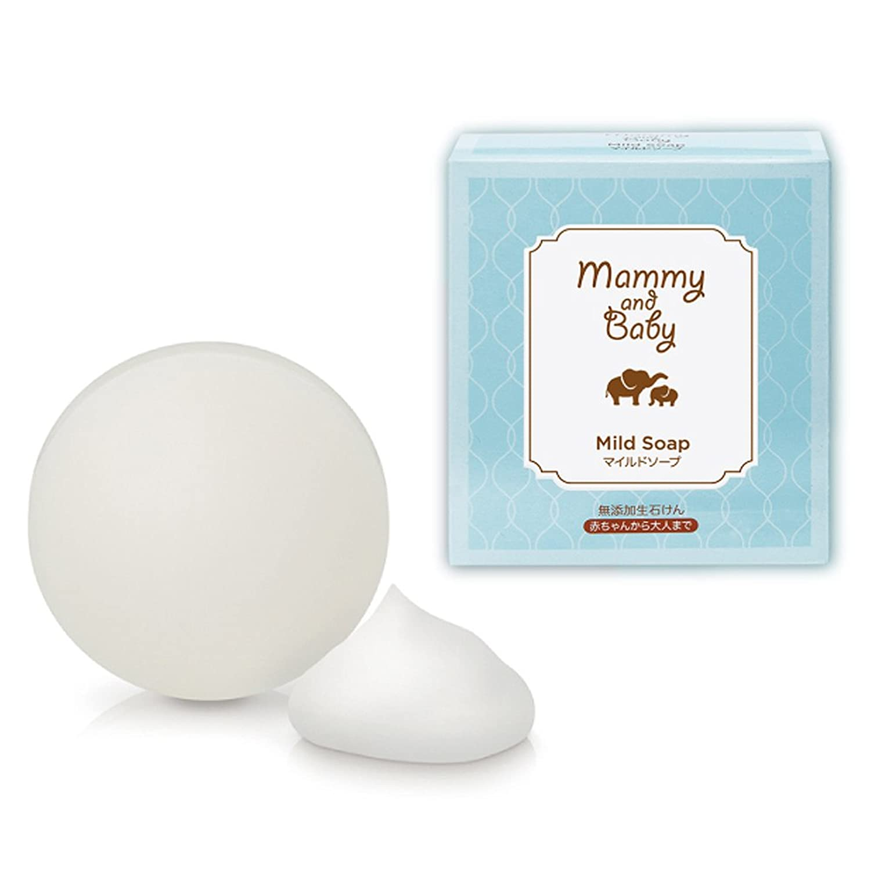 提供する予備ホストMammy&baby マイルドソープ 80g