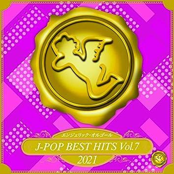 2021 J-Pop Best Hits, Vol. 7(Music Box)