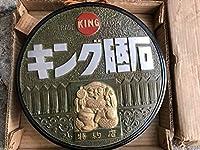 珍品 キング砥石 特約店 陶器製 看板 企業物 昭和レトロ 骨董 アンティーク ホーロー看板 コレクション