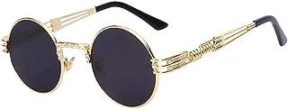 نظارات شمسية كلاسيكية مستديرة نمط ستيم بانك نمط كلاسيكي بإطار معدني ملون للرجال والنساء