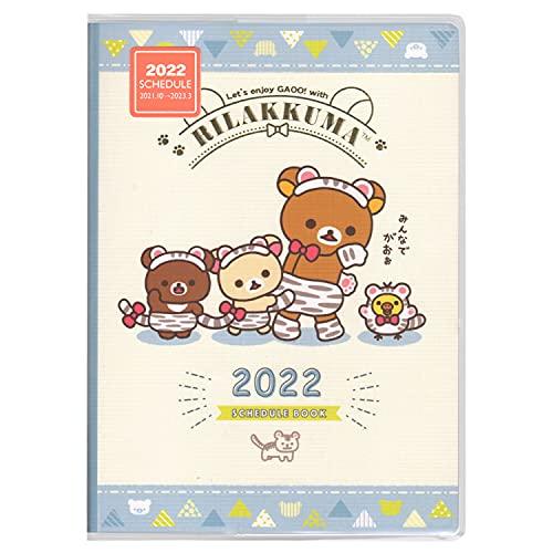 サンエックス 2022年 リラックマ 手帳 B6 ウィークリー 糸とじ ME67003