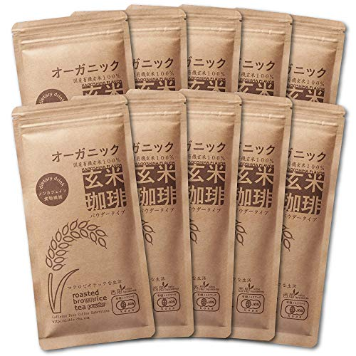玄米珈琲(玄米コーヒー)100g×10袋セット 鹿児島県産 無農薬・有機JAS栽培 オーガニック玄米100%使用