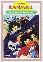 Ranma 1/2 The Movie - Le Sette Divinita' Della Fortuna (Rivista+Dvd) [Italian Edition]