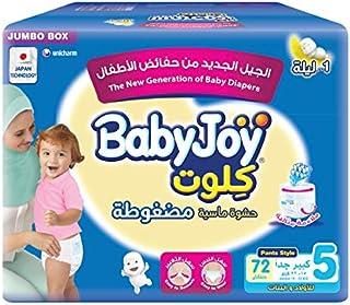 Babyjoy Cullote Pants Diaper, Jumbo Box Junior Size 5, Count 72, 15 - 22 KG