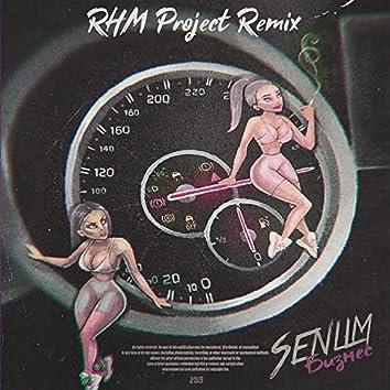 Бизнес (RHM Project Remix)