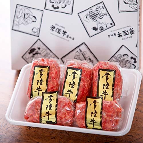 肉のイイジマお歳暮グルメハンバーグギフト常陸牛100g×5個入り真空個包装内祝い誕生日プレゼント