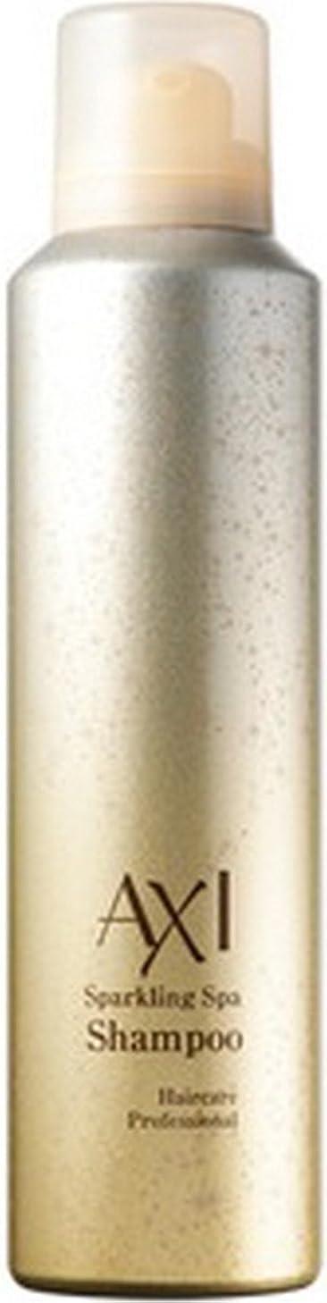 無し石油寸法クオレ AXI スパークリング シャンプー 170g