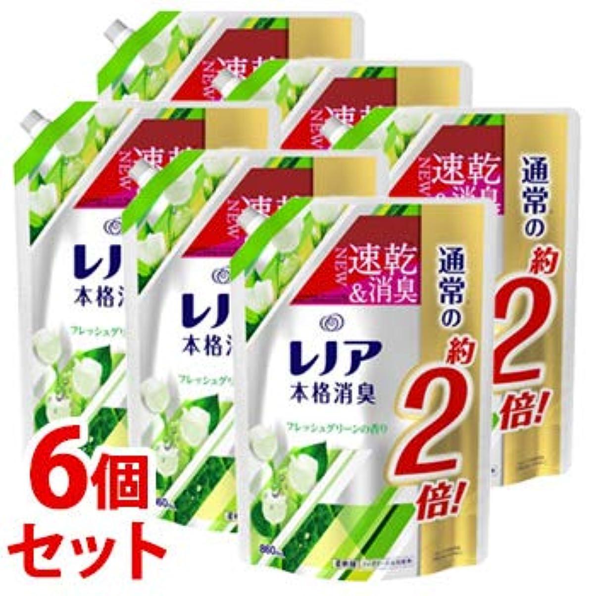 カナダ人生を作るすでに《セット販売》 P&G レノア 本格消臭 フレッシュグリーンの香り 特大サイズ つめかえ用 (860mL)×6個セット 詰め替え用 柔軟剤 【P&G】